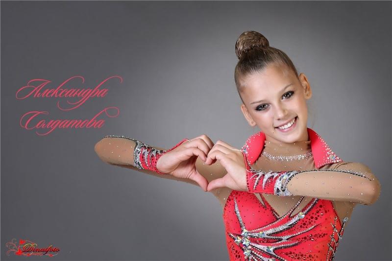 Alexandra Soldatova - Page 3 1e23w711