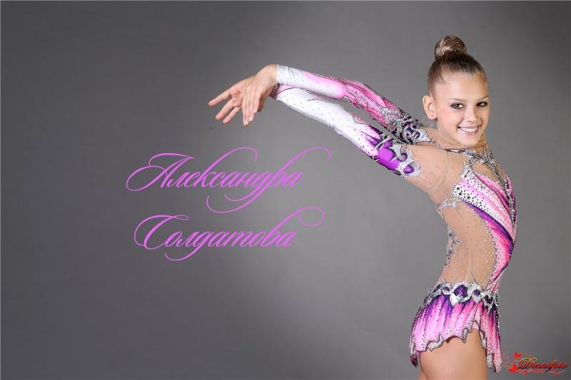 Alexandra Soldatova - Page 3 Cpan2j11