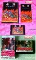 (Service) Achat de jeux coréen maj 04-04 NEWS - Page 10 Shui_h10