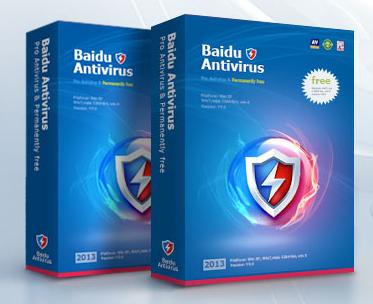 Proteggi il tuo computer al meglio ma gratuitamente - Baidu Antivirus 2jb41a10