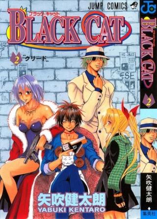 mangá Black Cat Blackc10