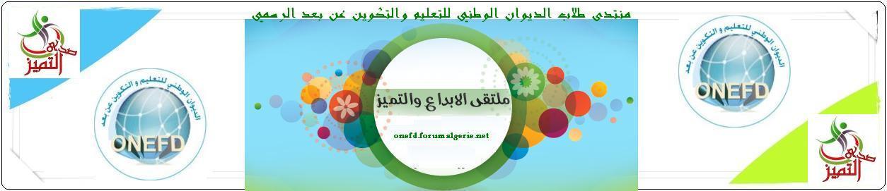 كيف تعرف بنات العرب ...!! I_logo11