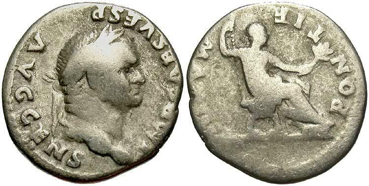 Monnaie à identifier Z501710