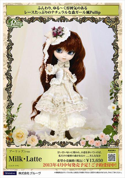 [Avril 2013] Pullip Milk-Latte. 40491210