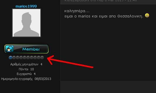 Pips/Ranks like IPB forums Iii_ii73