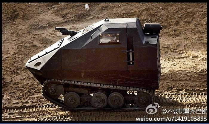 Tank... ?  5495ce10