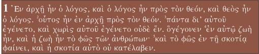 Sabian que la Wachtower cito a expertos en griego FUERA DE CONTEXTO para apoyar la satanica traduccion de juan1,1 AQUI LAS PRUEBAS Juan1110