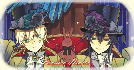 » Pandora Hearts Shin'en no Sekai « Pandor10
