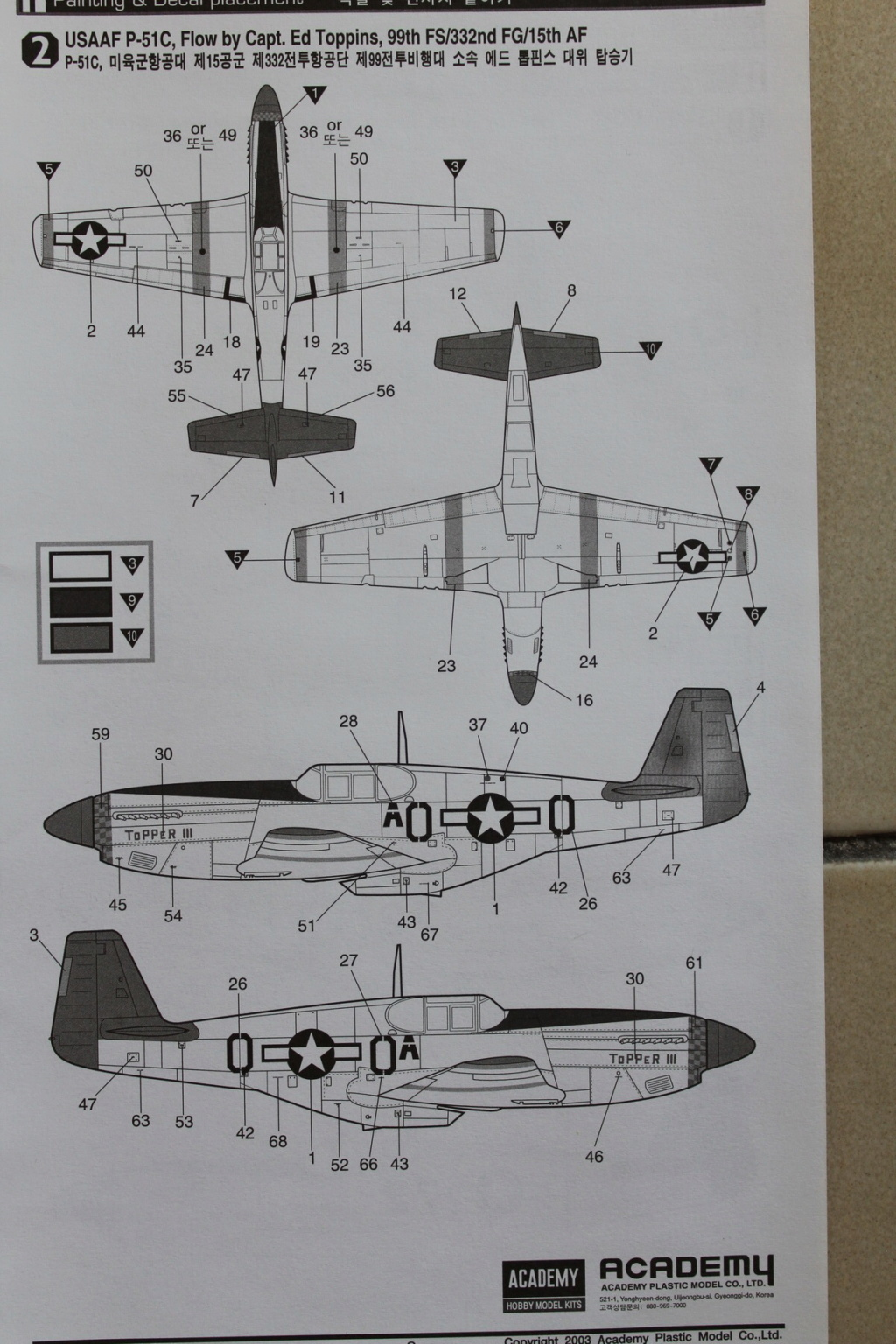 """[ACADEMY] NORTH AMERICAN P-51 C """"Red Tails"""" 1/72ème Réf 12501 000_ac61"""