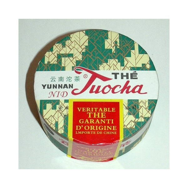 Thé yunnan tuochan en forme de nid Tha-yu10