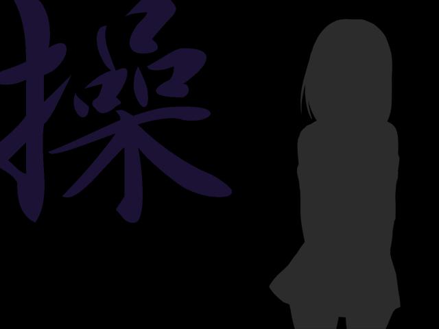 Misao [RPG/Horreur] Misaot10