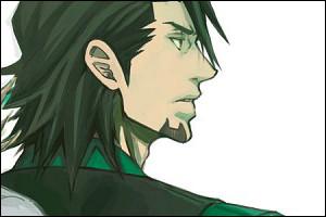 La mauvaise personne... [Pv Floyd et Yuki][Terminé] Tiger_18
