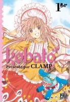 Les Mangas que vous Voudriez Acheter / Shopping List - Page 7 Kobato10