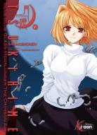 Les Mangas que vous Voudriez Acheter / Shopping List - Page 7 Tsukih10