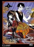 Les Mangas que vous Voudriez Acheter / Shopping List - Page 7 Xxx-ho10