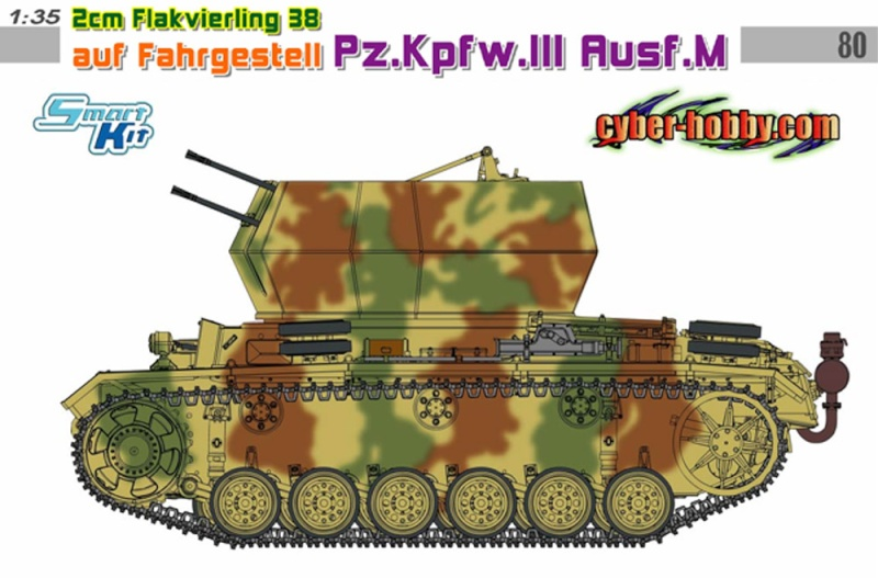Latest paper Flakpanzer III from Cyber Hobby A_chc610