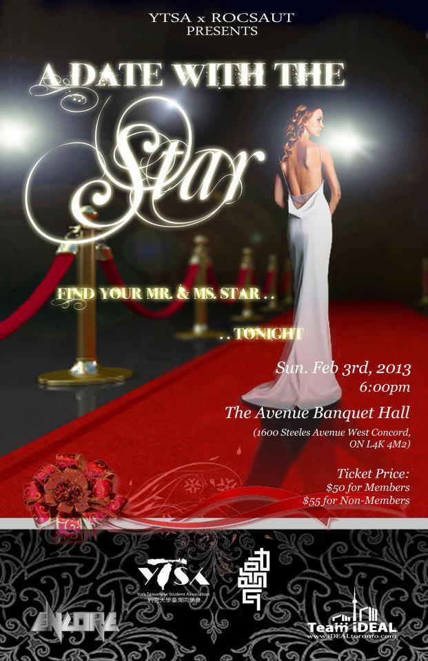 (已結束) YTSA X ROCSAUT - A DANCE WITH THE STAR A_date11