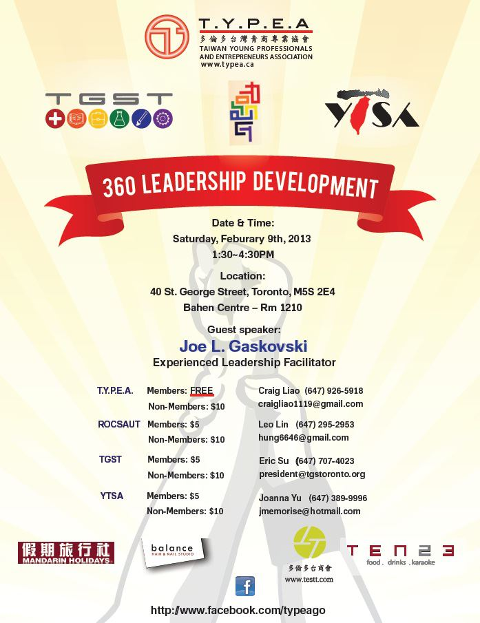 (已結束) Seminar 360 Leadership Development Leader12