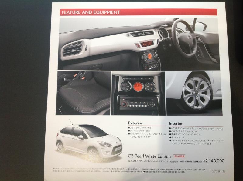 [INFORMATION] Citroën/DS Inde et Pacifique - Les News - Page 6 Brochu11