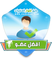 جهاز هاندسم أب handsome up 1510