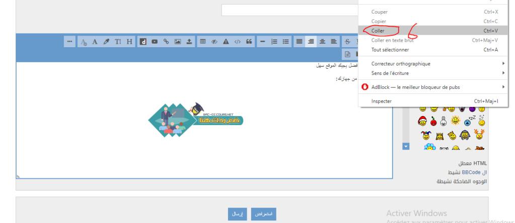 شرح اضافة صورة من جهازك الى الموقع بخطوات بسيطة اطلع عليها الان لتعلم طريقة رفع الصور: 66666610