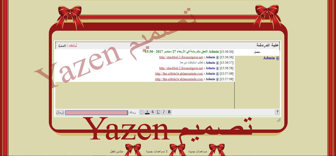 حصريا أستايل تومبيلات أحمر احترافي من تصميمي وتكويدي YaZeN 711