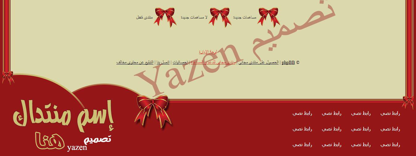 حصريا أستايل تومبيلات أحمر احترافي من تصميمي وتكويدي YaZeN 811