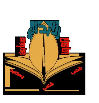 طلب تصميم لوغو لنادي أدبي Logo10
