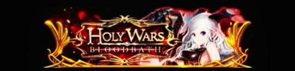 "Résultats Holy Wars XI ""Bloodbath"" Holy_w12"