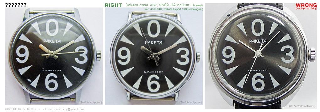 Raketa Big Zero or Faketa Biz Euro!!! - Page 2 Black_10