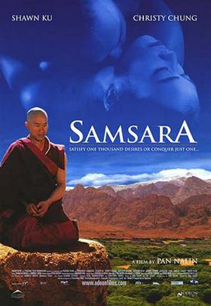 Movies Samsar10