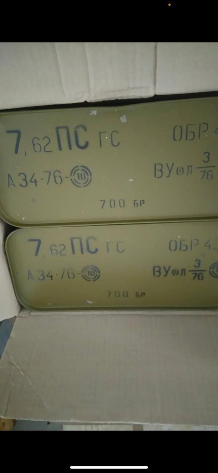 Pedigree munitions 33315d10