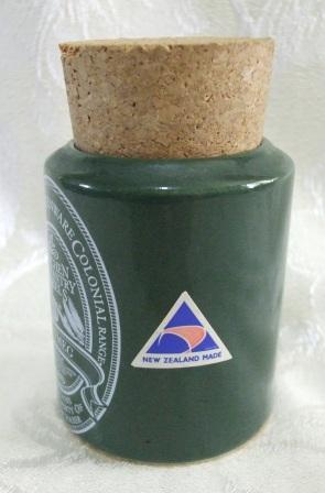 Stewart Pottery 'Kiwifruit Country' Nutmeg11