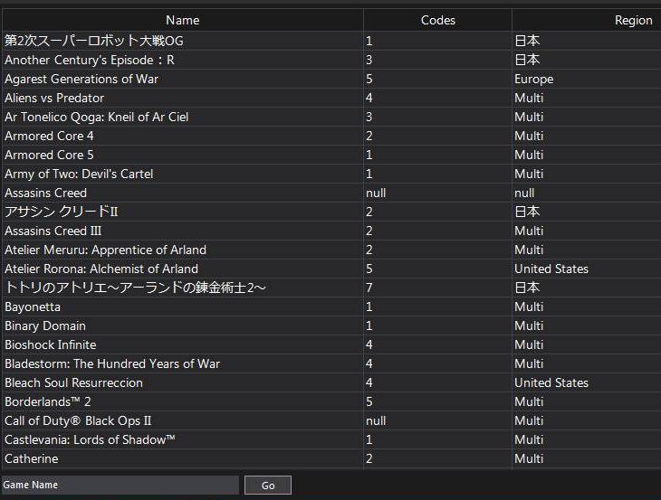 [PS3] PS3 Eboot Modifier & Package Maker - Créez vos PKGCHEAT facilement Captur12