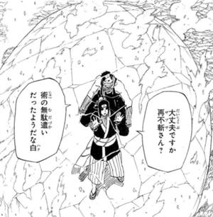 · Clan Yuki (Petición) 52500180
