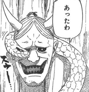 · Mascara del Shinigami (Petición) 6676