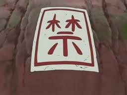 · Clan Uzumaki (Petición) Aaaaaa50