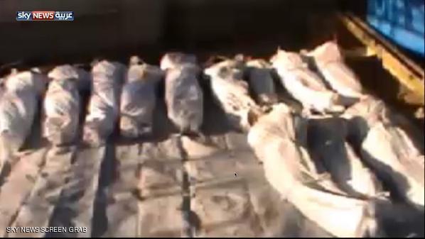 مئات القتلى بقصف على ريف دمشق 1-399910