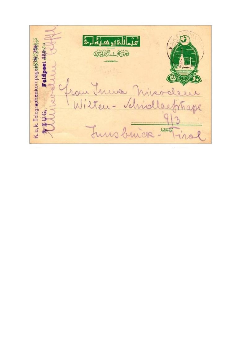 Buchprojekt HILFE - Stempel aus Innsbruck auf Belegen gesucht 191611