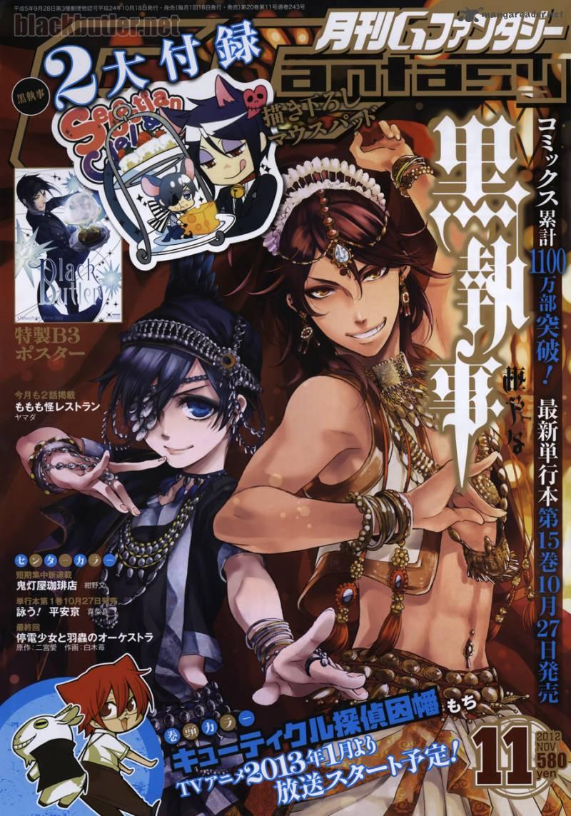 [Animé & Manga] Black butler - Page 5 Kurosh10