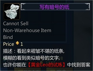 What's this item? - Page 3 2013-011