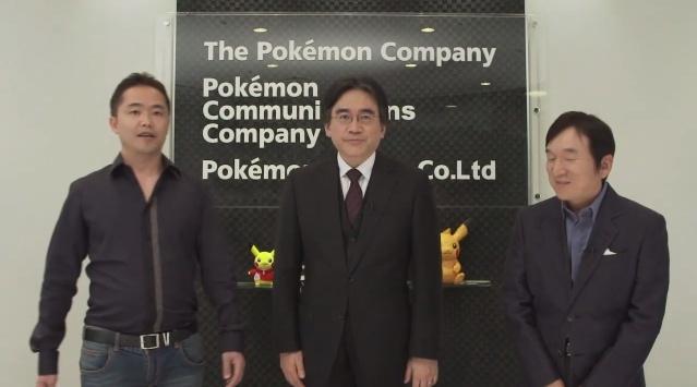 [Nintendo Direct] Quelques images et informations Screen10