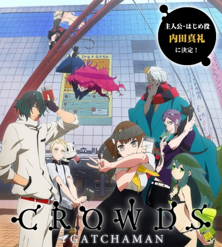 [ANIME] Gatchaman crowds. Gatcha12