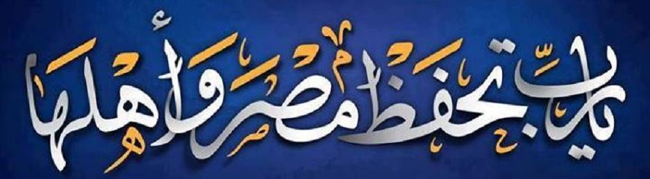شـــــــــــــــــــروق سات