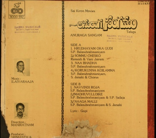 IR's other language (i.e. non-Thamizh) audio sleeve pics - Page 2 Anurag11