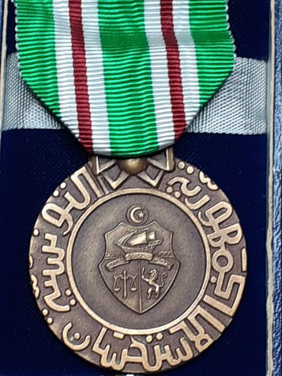 identification et estimation médaille 20201132