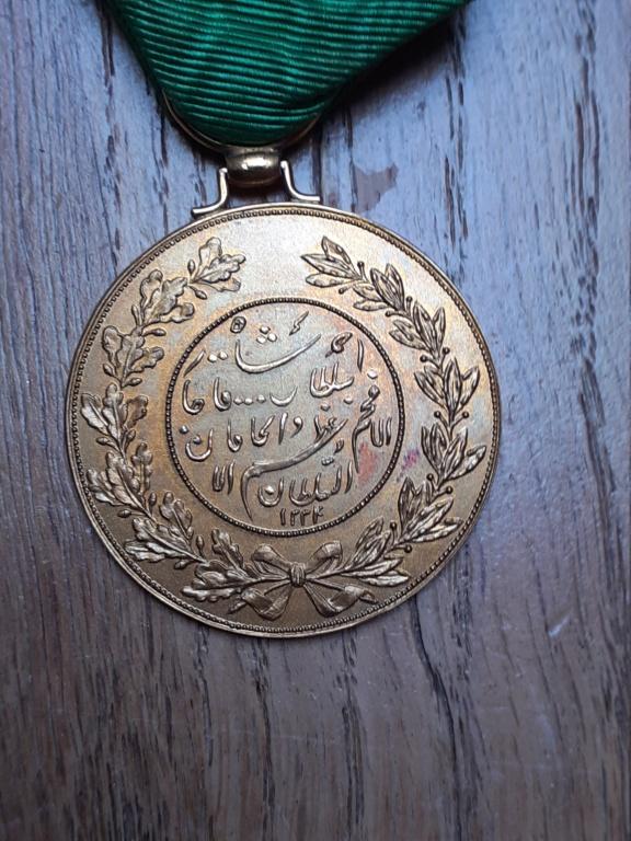 médaille arabe à identifier 20210898