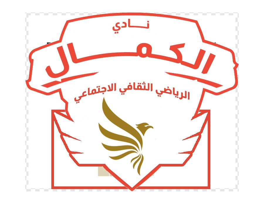 عايز شعار لنادي رياضي  Untitl12