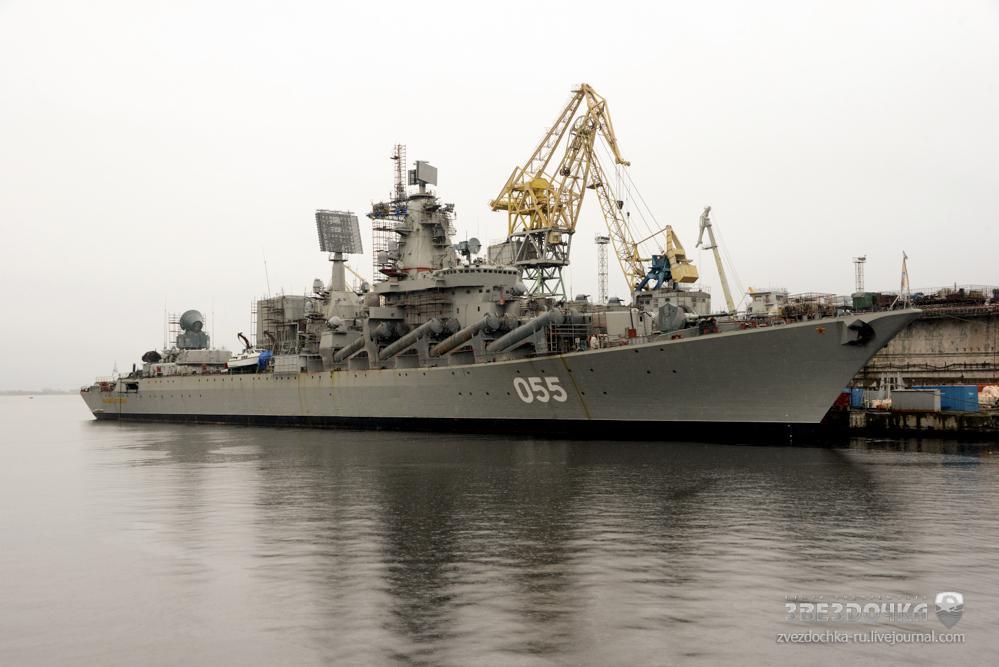 Project 1164 Atlant: Slava Class cruiser - Page 11 Crbikd10