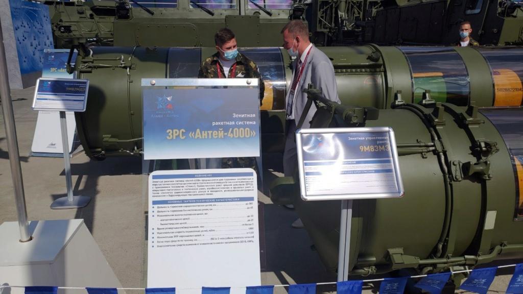 S-300V Army SAM System - Page 10 Eggdo110